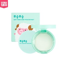 ME FACTORY Soft Finish Mint Powder Pact 9g