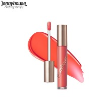JENNYHOUSE World Volume Coating Tint 4.5g