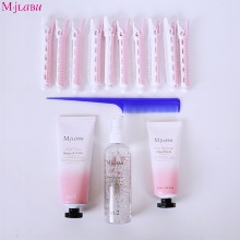 M-JLABU Self Perm Home & Perm 1set,Beauty Box Korea
