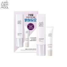 JUNGSAEMMOOL Skin Setting Base Tone-up Kit 2items