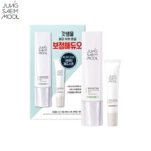 JUNGSAEMMOOL Skin Setting Base Tone Correcting Kit 2items