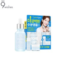 9WISHES Hydra Skin Ampule Serum II Special Set 3items