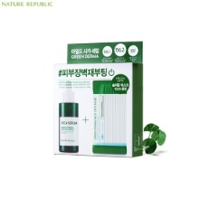 NATURE REPUBLIC Green Derma Mild Cica Serum With Sleeping Mask Special Set 11items