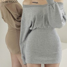 TO BE MOOD V-Neck Sweatshirt One-Piece 1ea,Beauty Box Korea