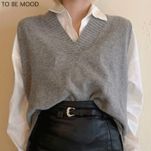 TO BE MOOD Loose-Fit Wool Knitted Vest 1ea,Beauty Box Korea