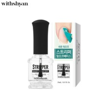 WITHSHYAN Stripper Peel Off Base 15ml