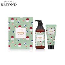 BEYOND Total Recovery Body Moisturizer Special Set 2items [Holiday At Home]