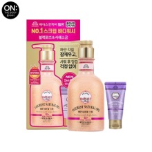 ON THE BODY Veilment Natural Spa Special Set 2items