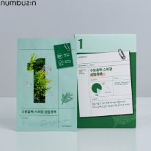 NUMBUZIN Dewy Glow Spa Mask27g*5ea