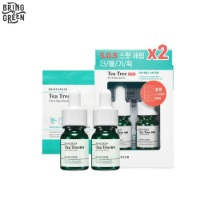 BRING GREEN Tea Tree S.O.S Spot Serum Double Set 3items