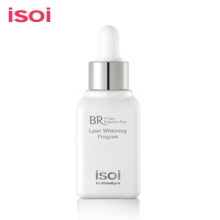 ISOI Bulgarian Rose Laser Whitening Program 30ml,ISOI