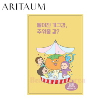 ARITAUM The Gam Series Mask 23ml,ARITAUM