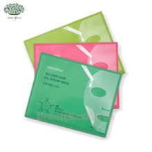 INNISFREE Second Skin Oil Serum Mask 14g*5ea,INNISFREE