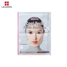 LEADERS Cool Tech 2 Step Mask 23ml+10ml,LEADERS