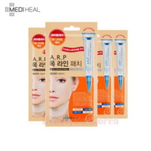 MEDIHEAL A.R.P Smoothing Neck Patch 5.3g*4ea,MEDIHEAL