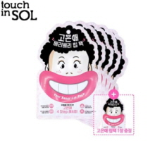 TOUCH IN SOL x Go, Hani! Go Eun-Ae's Very Berry Lip Pack 5 pack unit + Lip Pack 1ea,TOUCH IN SOL