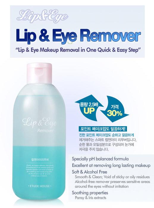 Etude House Lip Eye Remover 250ml