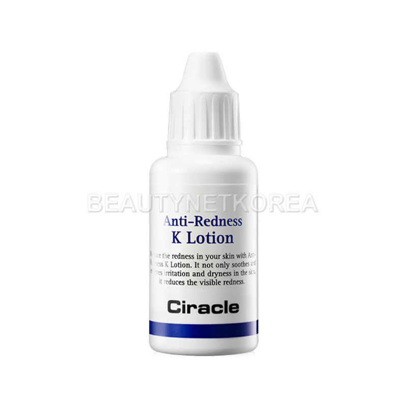 [CIRACLE] Anti-Redness K Lotion 30ml (Weight : 50g)