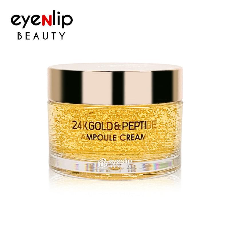 24k 골드&펩타이드 앰플 크림24k gold & peptide ampoule cream 50g