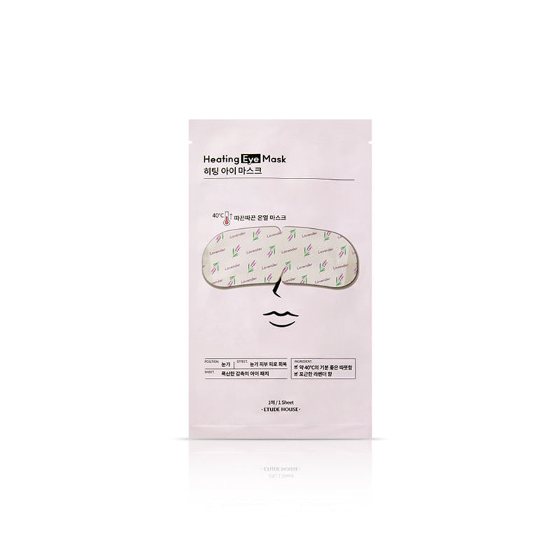 [ETUDE HOUSE] New Heating Eye Mask 12.3g * 1ea (Weight : 16g)
