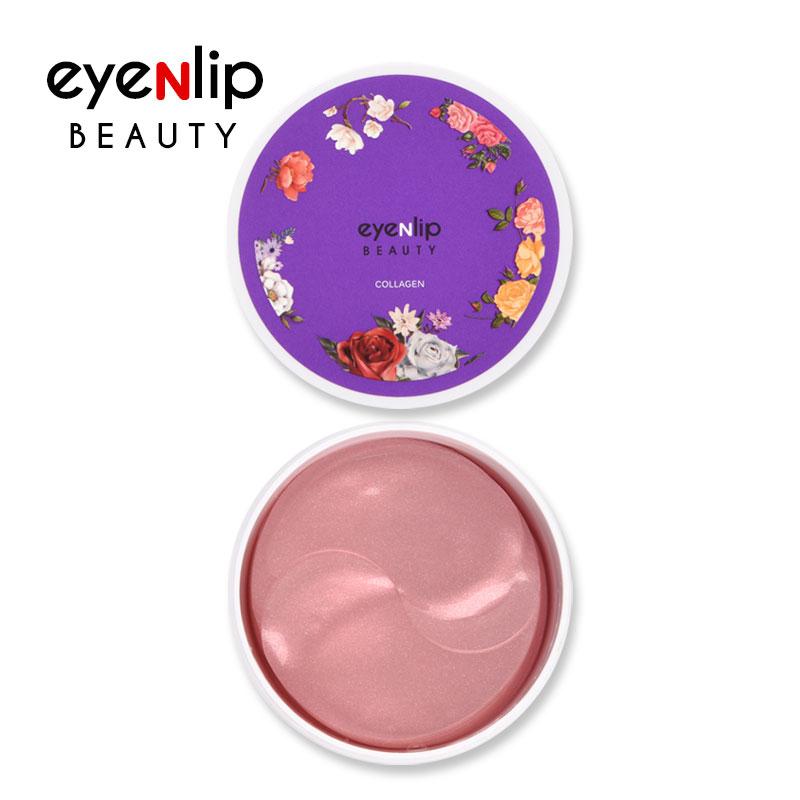 콜라겐 하이드로겔 아이패치 60매Collagen Hydrogel Eye Patch 7 Types 84g(60ea)
