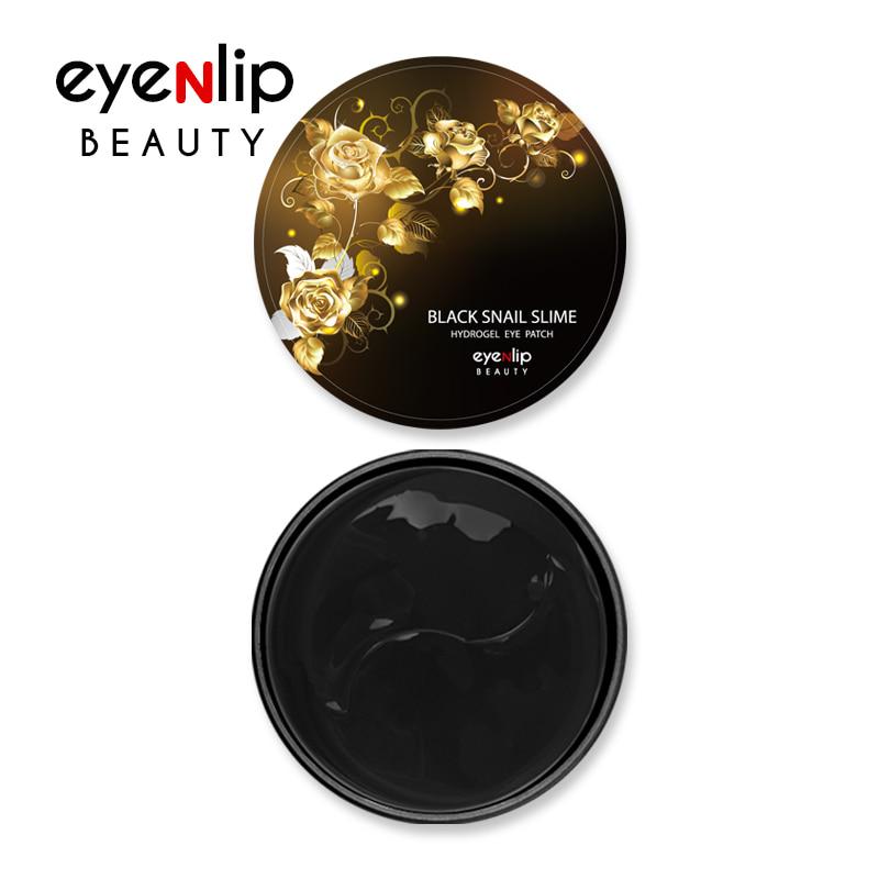 블랙 스네일 슬라임 하이드로겔 아이패치 60매Black Snail Slime Hydrogel Eye Patch 8 Types 84g(60ea)