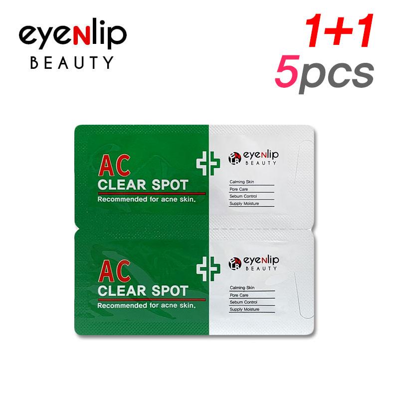 AC 클리어 스팟 1g [1+1] * 5pcs [sample]  AC Clear Spot 1g [1+1] * 5pcs [sample]