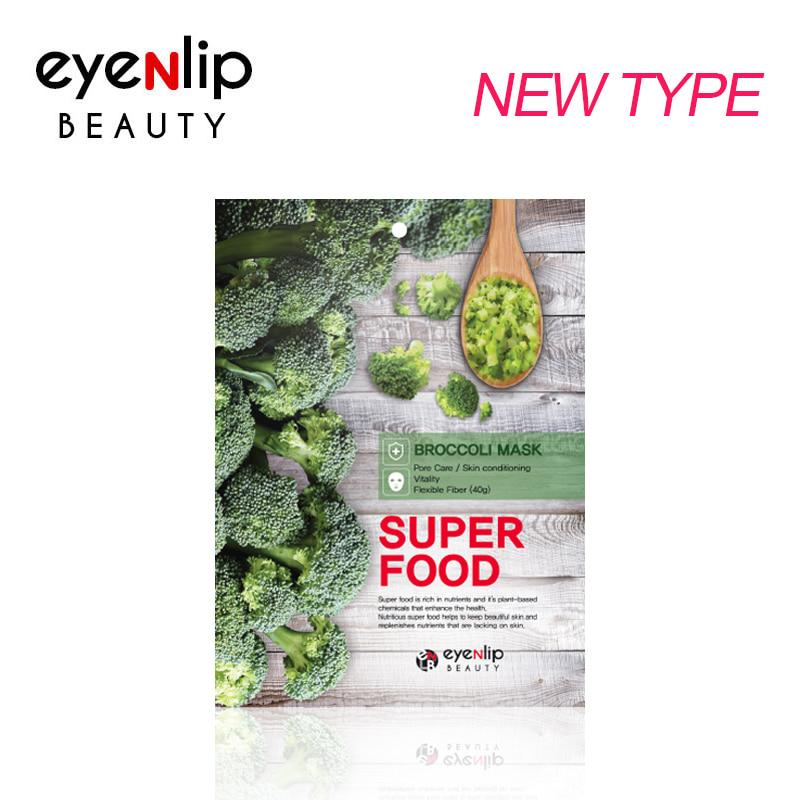슈퍼 푸드 브로콜리 마스크 23ml 10매 Super Food Broccoli Mask 23ml [10매]