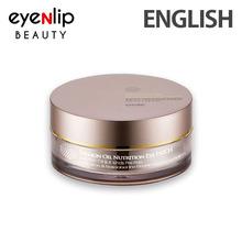 EYENLIP Salmon Oil Nutrition Eye Patch 90g (1.5g * 60ea)