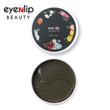 블랙펄 하이드로겔 아이패치 60매Black Pearl Hydrogel Eye Patch 3 Types 84g(60ea)