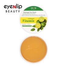 깔라만시 비타민 하이드로겔 아이패치 60매Calamansi Vitamin Hydrogel Eye Patch 7 Types 84g(60ea)