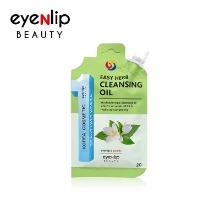 이지 허브 클렌징 오일 20g [스파우트 파우치]Easy Herb Cleansing Oil 20g [SPOUT POUCH]