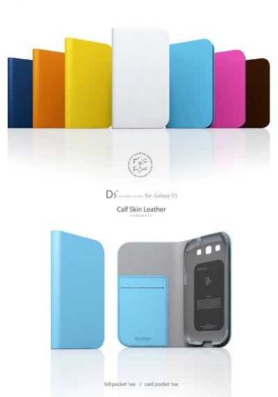SLG Galaxy S3 LTE レザースマホケース