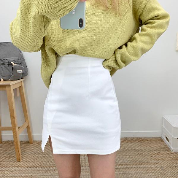 Pick Me Slit Skirt