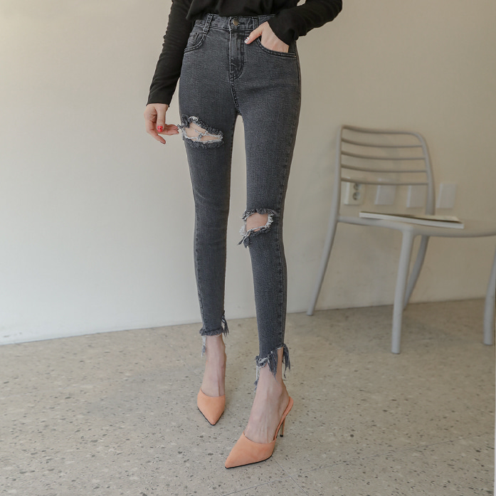 Dabagirl Destroyed Hem Skinny Fit Jeans