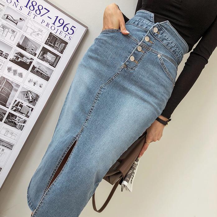 Dabagirl Button-Front Slit Denim Skirt