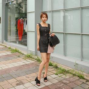 Dabagirl Frayed Edge Sleeveless Mini Dress