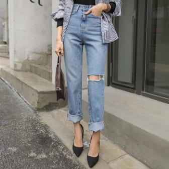 Dabagirl Cutout Thigh High-Waisted Jeans