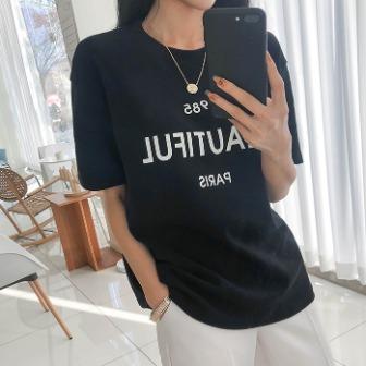 Dabagirl BEAUTIFUL PARIS Print T-Shirt