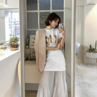 Dabagirl Stitch Detail Layered Long Skirt