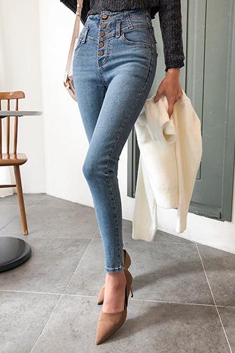 Dabagirl Button-Up Skinny Jeans