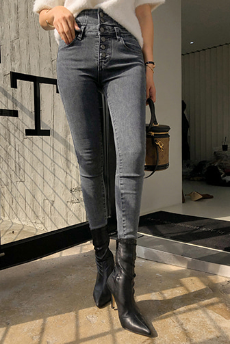 Dabagirl Button-Front Skinny Jeans