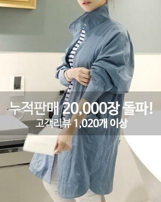 [후기1,020개]ⓡ아크 블루 야상쥔장찬스★6,200할인-정상가 36,000