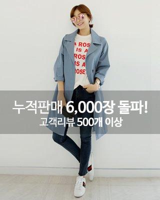 [후기501개]ⓡ파리지엥 딥블루 야상트렌치