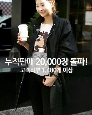 [후기1480개](입고지연) 아크 블랙 야상러패찬스★6,200할인-정상가 36,000