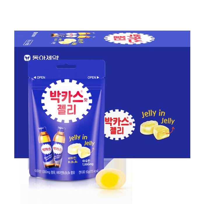 박카스맛 젤리  1박스(50gx8봉)