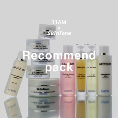 [SkinTone] BEST 구성추천 프리뷰