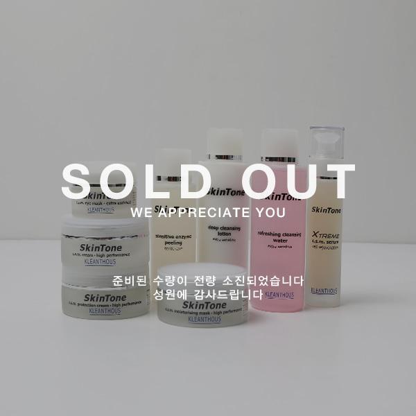 [SkinTone] order here(주문페이지)