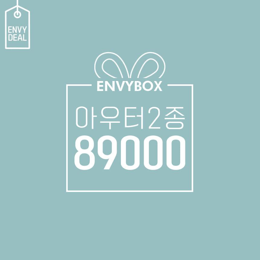 [초특가베스트&무료배송]♥엔비박스♥89000원에 아우터 2종 골라담기