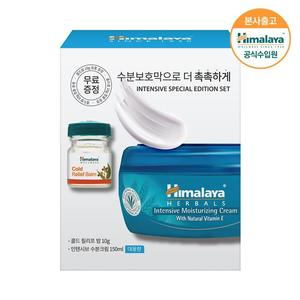 Himalaya Intensive Moisturizing Cream 150ml Set